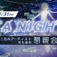クリーク・アンド・リバー社、TA向けセミナー「TA Night テクニカルアーティストのための懇親会 ~TAはどこから来てどこへ行くのか~」を1月31日に開催