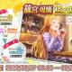 バンナム、『ミリシタ』で本日の篠宮可憐の誕生日を記念した1日限定の「篠宮可憐Birthdayガシャ」を開催 「篠宮可憐Birthdayセット」も登場!