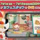 ポケモン、『Pokémon Café Mix』で7月15日まで特別なお客さんとして「ヒバニー」が来店! なかよし度を上げてスタッフに加えよう