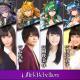 TechneとIKINA GAMES、『ダークリベリオン』の追加キャストとして鬼頭明里、相良茉優、八代拓、岡咲美保、田中貴子、杉崎亮の6名を発表