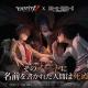 NetEase、『IdentityⅤ』でアニメ「DEATH NOTE」とのコラボを本日より開催 「夜神月」や「L」らがスリリングな頭脳バトルを展開