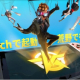 NetEase Games、『荒野行動』のNintendo Switch版を本日より配信開始 スマホ版アカウントとの同期も可能