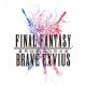 スクエニ、『FINAL FANTASY BRAVE EXVIUS』の中国配信を12月に決定 Seasun Softwareとの協業により