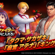 Netmarble、『THE KING OF FIGHTERS ALLSTAR』で「'98 麻宮 アテナ」を含む3人の新キャラクターを追加!