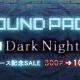 KADOKAWA、『ラノゲツクール』で新素材「BGM Dark Night」パックと「フリーシンプル背景」パックの配信を開始!