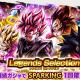 バンナム、『ドラゴンボールレジェンズ』でガシャ「Legends Selection」を開催! 「超サイヤ人ロゼ ゴクウブラック」が再登場!