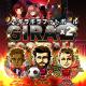 人響社、サッカー人生シミュレーションゲーム『ギラギラフットボール』の「mobcastプラットフォーム」でのサービスを開始!