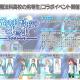 アニプレックス、『22/7 音楽の時間』で『魔法科高校の劣等生』コラボイベントを9月24日18時より開催決定!