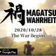 KLab、『禍つヴァールハイト』のグローバル版『Magatsu Wahrheit』を配信開始!