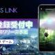 プラチナエッグ、放置型GPS連動ブロックチェーンゲーム『CrossLink』の事前登録を開始 リリースは9月上旬の予定に