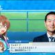 アカツキ、『八月のシンデレラナイン』に桑田真澄氏が登場! 4月1日限定のイベントを開催
