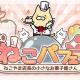 ソリッドスフィア、新作『ねこパフェ ~ねこやま店長の小さなお菓子屋さん~』をLINE QUICK GAMEで配信開始!