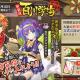 DMM GAMES、『一血卍傑-ONLINE-』で復刻祭事「【新装版】百川学海~フグルマヨウヒの華麗なるお受験戦争~」開催! 虹英傑ピックアップ召喚台も