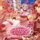 ブシロードとCraft Egg、『ガルパ』で「夢見るスウィートプリンセスガチャ」を開始…上原ひまりと宇田川巴、青葉モカが登場!