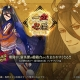 DMM GAMES、『一血卍傑-ONLINE-』で新キャラクター「カラステング」と「シラヌイ」の追加を含むアップデートを実施