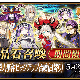 FGO PROJECT、『Fate/Grand Order』で「虚月館殺人事件ピックアップ召喚(日替り)」を5月11日から開催 「シャーロック・ホームズ」の出現率がアップ!