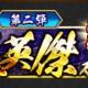 サムザップ、『戦国炎舞 -KIZNA-』で「第二弾 三英傑ガチャ」開始 織田、豊臣秀吉、徳川の軍勢カード獲得のチャンス!!