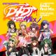 ブシロード、 TVアニメ「D4DJ First Mix」が10月30日から放送開始! Twitterで記念キャンペーンも開催!