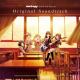 ブシロードミュージック、アニメ『BanG Dream! 2nd&3rd Season』のサウンドトラックを本日発売!