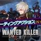 H2インタラクティブ、爽快シューティングゲーム『WANTED KILLER』の事前登録を開始 巨大な悪の組織「ブラック・ターゲット」に立ち向かおう!