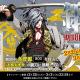 DMMとニトロプラス、『刀剣乱舞-ONLINE-』で「連続鍛刀キャンペーン」第三弾を開催