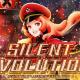 SNK、『METAL SLUG ATTACK』にてイベント「SILENT EVOLUTION」を開催! 燃える団長グラツィアが宇宙船と激突する
