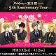 コーエーテクモ、『ときめきレストラン☆☆☆』のSPイベント『3 Majesty × X.I.P. LIVE -5th Anniversary Tour-』のチケットを明日より一般販売