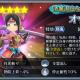 スクエニ、『サムライ ライジング』侍、武士の新ユニットを追加 強力な荒神達が再び!復刻イベント「荒神再臨」も開催