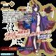 TYPE-MOON/FGO PROJECT、『Fate/Grand Order』で高難易度イベント「鬼哭酔夢魔京 羅生門」を開催 ピックアップ召喚には「★5酒呑童子」が登場