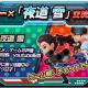 Rekoo Japan、『スタートリガー』で声優「夜道雪」さんとの交流イベントを開催決定!