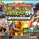 NCジャパン、『錬神のアストラル』で新シリーズ『カイロ』を実装 ガチャではエキゾチックな新術師達が登場!