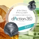カーメイト、ドラレコにもなる360度アクションカメラ『d'Action 360』を2月8日に発売…Wi-fi搭載でスマホからの確認機能なども