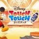 ネクソン、 まちがい探しゲーム『ディズニー タッチタッチ』に新作品「ムーラン」を追加 LINE&Twitterシェアキャンペーンも開催