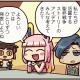 FGO PROJECT、WEBマンガ「ますますマンガで分かる!Fate/Grand Order」の第198話「私たちの考えた最強ストーリー」を公開