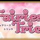 芳文社とアニプレックス、ドリコム、『きららファンタジア』で「桜Trick」のキャラが登場する『Fairies Trick』キャラクターピックアップ召喚を開催