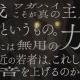 ポケラボとスクエニ、『SINoALICE』に新キャラ「くるみ割り人形」を実装 今後登場予定のキャラに『NieR:Automata』で人気キャラ務めた声優を起用!?
