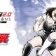 サイバード、『BFBチャンピオンズ2.0』が大人気サッカー漫画『キャプテン翼』ワールドユース編とのコラボキャンペーンを開始