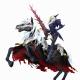 FGO ARCADE PROJECT、『Fate/Grand Order Arcade』で「★4(SR)アルトリア・ペンドラゴン〔オルタ〕(ランサー)」を実装!