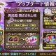 DMM GAMES、『かんぱに☆ガールズ』×『ライザのアトリエ』コラボイベント最終週! コラボ社員「ライザ」「クラウディア」「リラ」を仲間にしよう