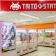 「タイトーF ステーション ダイエー新松戸店」が12月15日にグランドオープン!