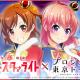 スクエニ、『プロジェクト東京ドールズ』で『少女☆歌劇レヴュースタァライト』コラボを2月26日より開催 寄せ書きサイン色紙が当たるキャンペーンも