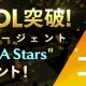 KONAMI、『ウイニングイレブン2018』が世界累計6,000万ダウンロードを突破! 記念キャンペーンも開催
