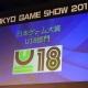 CESA、新たに「U18部門」を日本ゲーム大賞に設立 18歳以下の開発者が制作したゲームを審査・表彰