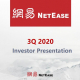 決算まとめ(11月24日~27日)…NetEase、フリュー、ココナラ、コーエーテクモHDなど