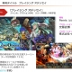 gumi、新作アクションRPG『ブレイジング オデッセイ』のゲーム情報を一部公開 安藤武博氏がプロモーションプロデュースを担当