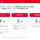 gumi、新作IPタイトル1本を21年4月期中にリリース予定 『ファンタジア・リビルド』は12月17日にEXNOAから配信