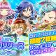 Donuts、『Tokyo 7th シスターズ』で最大49枚無料の「毎日7枚無料!Ver7.7リリース記念ガチャ」を開催中!