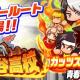 KONAMI、『実況パワフルサッカー』でサクセスモードに追加シナリオ「千尋谷高校アナザールート」が登場!