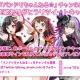 ブシロード、「BanG Dream!(バンドリ!)」公式YouTubeチャンネル「バンドリちゃんねる☆」のチャンネル登録者数が10万人を突破!