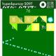 個人開発のファーレンハイト、「ターン制」ブロック崩しゲーム『ハイパーバウンサー』を配信開始